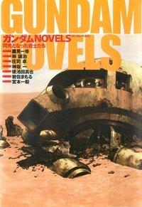 Gundam Novels.jpg