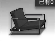 灰色简装矮沙发(左).png