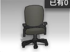 黑色滚轮靠背椅.png