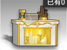 蜡烛展示炉.png