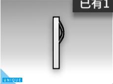字母灯1.png