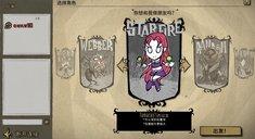 少年泰坦-Starfire.jpg