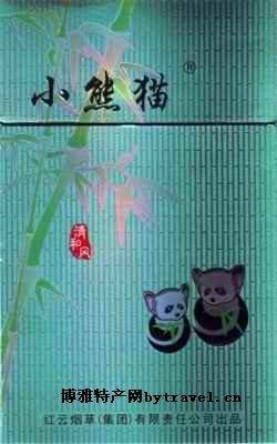 小熊猫牌香烟 小熊猫多少钱一包高清图片