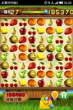 美味彩色水果对对碰游戏中