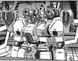 RGM-89强行侦查型杰刚