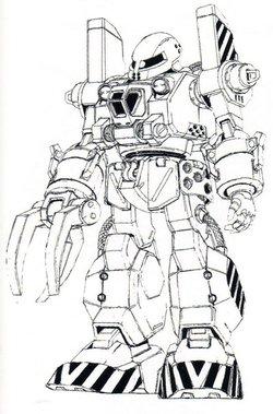 MS-03初期型试作扎古