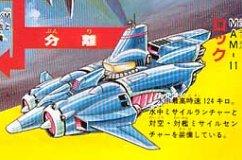 MAM-11罗克
