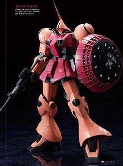 MS-15PLUS强人Ex