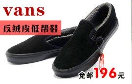 鞋》现仅售196元!全国包邮!2013新款上市!万斯vans/潮流男鞋/高清图片