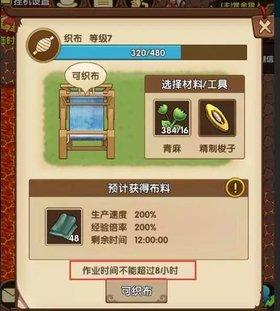 Shenghuojineng52.jpg