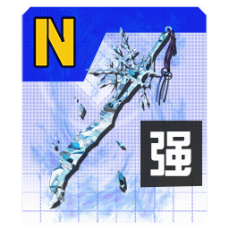 【苍王宫】 第一魔剑 征服.png