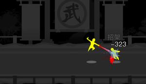 落月剑法1.png