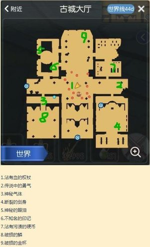 古城大厅.jpg