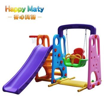 直板滑梯秋千儿童室内滑梯儿童室内秋千