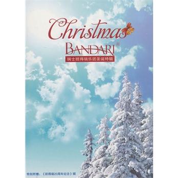 班得瑞 圣诞专辑2CD - 瑜珈\/休闲音乐\/音像\/图书