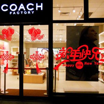 居梦坞新年装饰贴纸春节商场超市布置喜庆节日装饰品