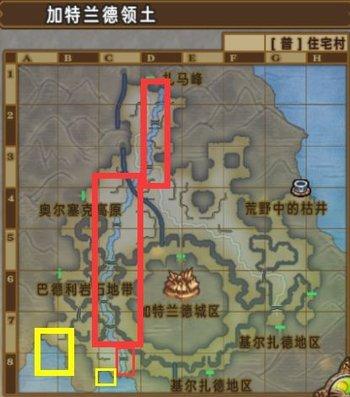 3.0全钓鱼点稀有度一览01.jpg