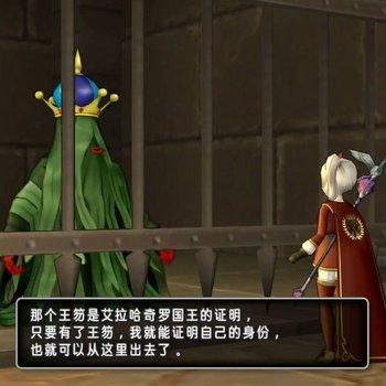 裙带菜国王的叹息01.jpg