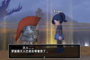圣龙神话01.jpg