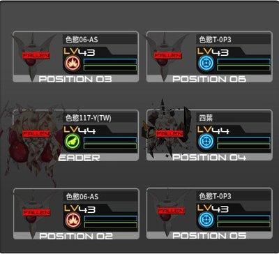 重组作战B点敌人.jpg