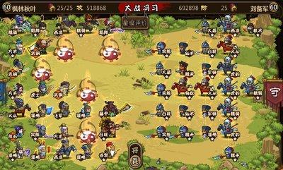 夷陵之战4.jpg
