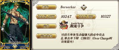 500万DL突破纪念活动9.png