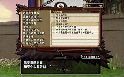 战斗复兴介绍2.jpg