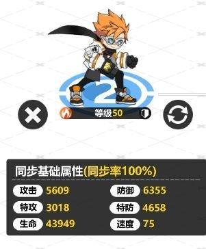 2阶心灵堂 100%同步率(虚).jpg