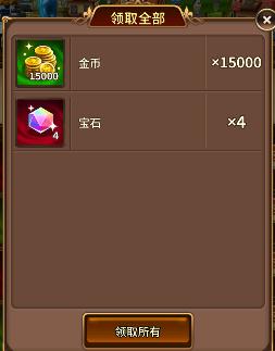 狗粮福利2.png