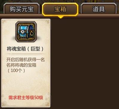 商城区别iOS-01.jpg