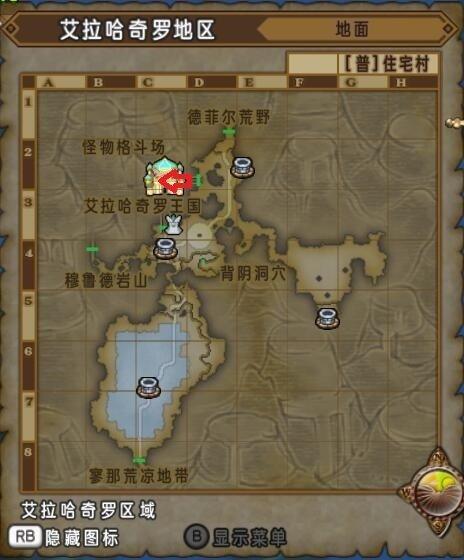 艾拉哈奇罗王国主线攻略2-5.jpg