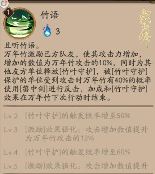 Ee0c50f9-bb0d-4b4c-a1a6-b85f2780e3da.jpg