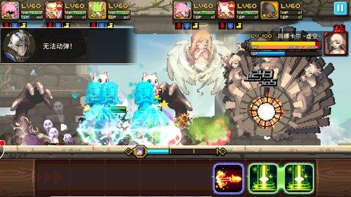 Manacar screenshot 003.jpg
