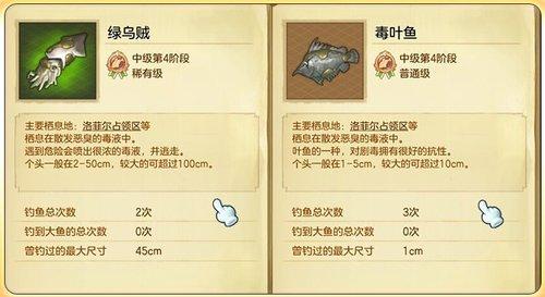 钓鱼风水学47.jpg