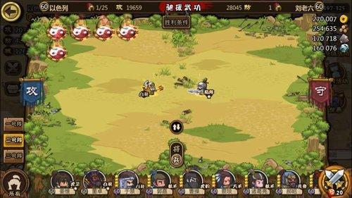 王越vs黄盖0.jpg