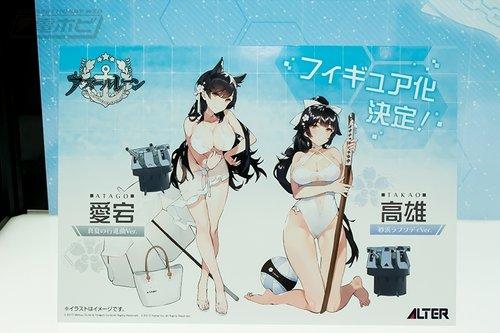 Takao&Atago figures.jpg