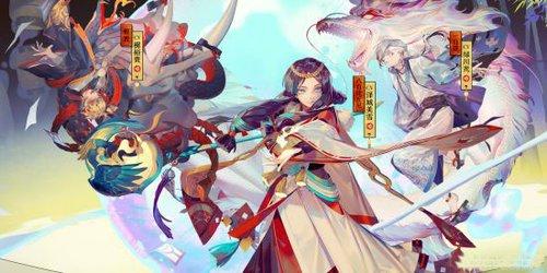 阴阳师》即将登陆日本市场 预计冬季正式上市1.jpg