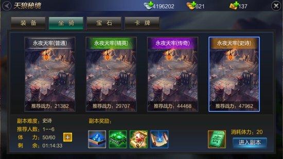 Chengjisihanpc2-12.jpg