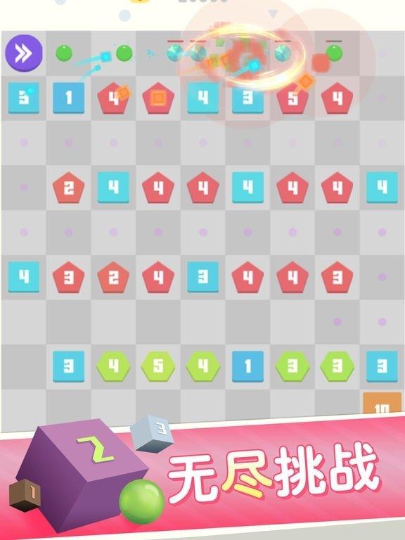 Fangyuanzhizhan005.jpg