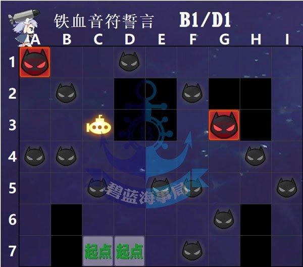 铁血音符誓言B1.jpg