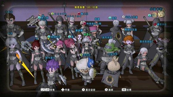 鲁拉之石部队10月14日合照召集02.jpg