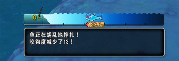 大型钓鱼图文攻略88.jpg
