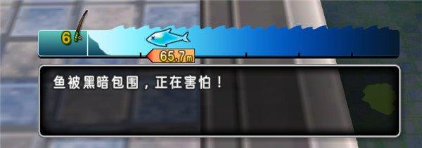 大型钓鱼图文攻略19.jpg