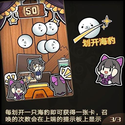 熔炉介绍2.jpg