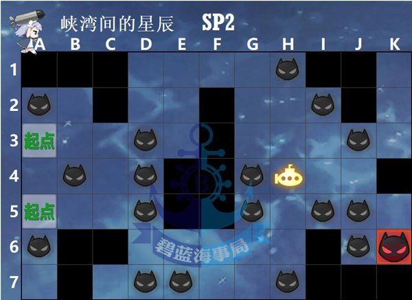 峡湾间的星辰SP2.jpg