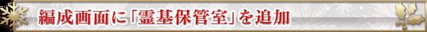 Midashi 08 wdu3y.png