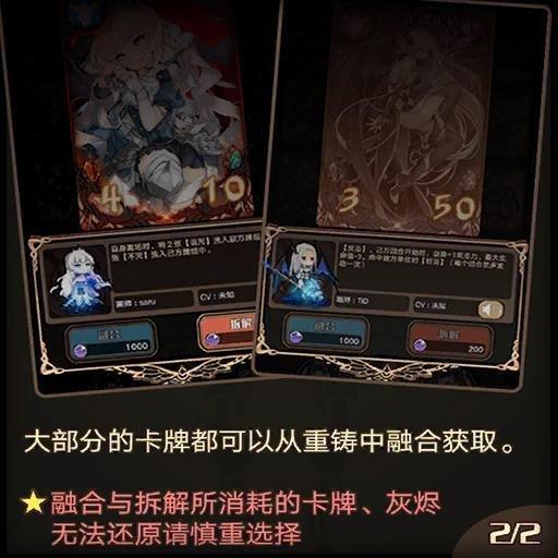 熔炉介绍5.jpg