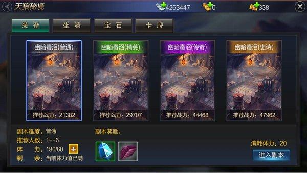 Chengjisihanwjpc3-06.jpg