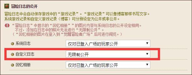 雅斯特露琪亚王子评选03.jpg