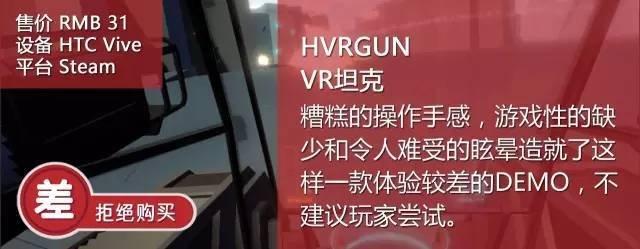 HVR1.jpg